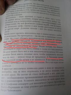 http://s2.uploads.ru/t/aIlT6.jpg