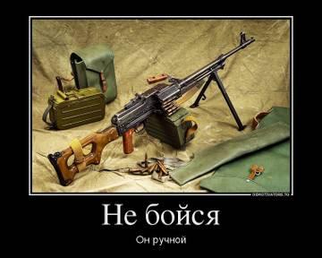 http://s2.uploads.ru/t/aKWiQ.jpg