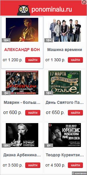 http://s2.uploads.ru/t/aMB0D.jpg