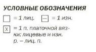 http://s2.uploads.ru/t/aMGWO.jpg