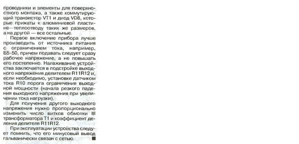 http://s2.uploads.ru/t/aPA0y.jpg