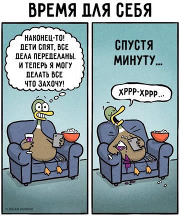 http://s2.uploads.ru/t/aRQnv.jpg