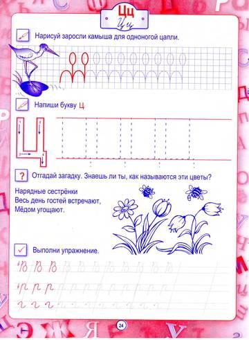 http://s2.uploads.ru/t/aUkF3.jpg