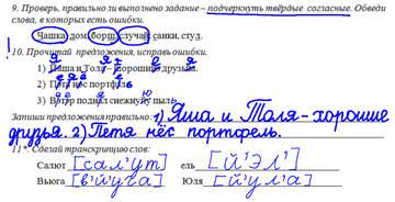 http://s2.uploads.ru/t/aZpUB.jpg