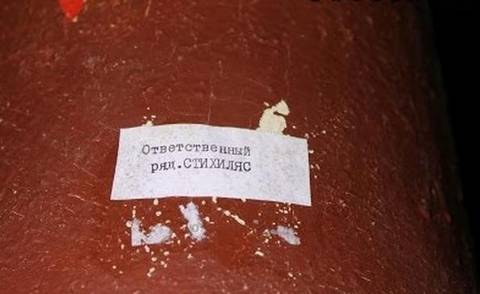 http://s2.uploads.ru/t/aZpvj.jpg