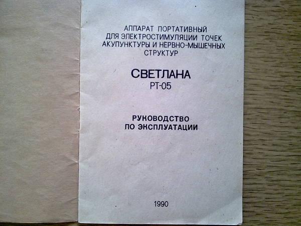http://s2.uploads.ru/t/absC0.jpg