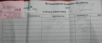 http://s2.uploads.ru/t/acgCY.jpg
