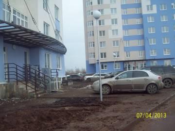 http://s2.uploads.ru/t/adLxs.jpg