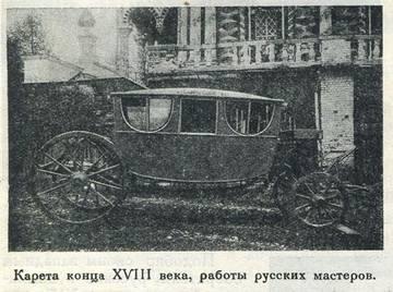 http://s2.uploads.ru/t/aeLNA.jpg
