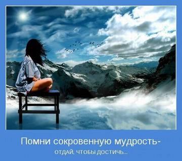 http://s2.uploads.ru/t/af8s3.jpg