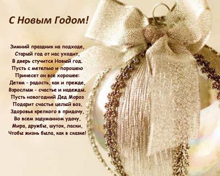 http://s2.uploads.ru/t/agCxp.jpg
