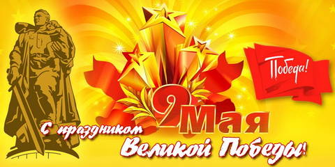 http://s2.uploads.ru/t/ai1bN.jpg