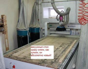 http://s2.uploads.ru/t/aiqeo.jpg