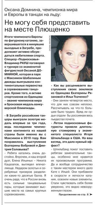 http://s2.uploads.ru/t/ajCRW.jpg