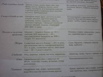 http://s2.uploads.ru/t/artm1.jpg