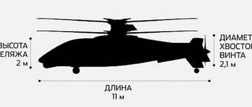 http://s2.uploads.ru/t/asyev.jpg
