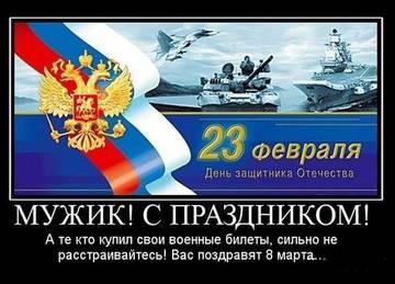 http://s2.uploads.ru/t/azV6n.jpg