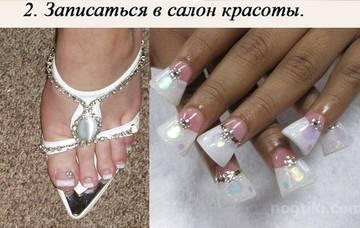http://s2.uploads.ru/t/b154i.jpg