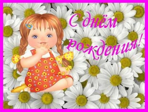 http://s2.uploads.ru/t/b49Fe.jpg