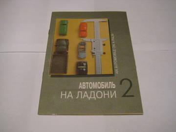 http://s2.uploads.ru/t/b5MWk.jpg