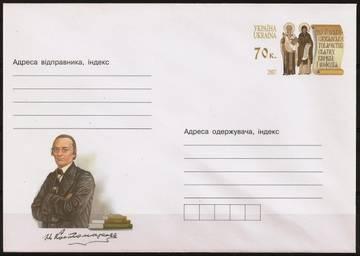 http://s2.uploads.ru/t/b5trN.jpg
