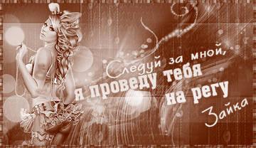 http://s2.uploads.ru/t/b9zlT.jpg