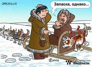 http://s2.uploads.ru/t/bAc1k.jpg