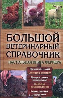 http://s2.uploads.ru/t/bAij7.jpg