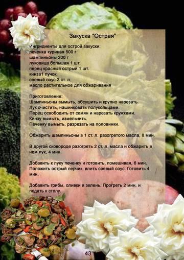 http://s2.uploads.ru/t/bCMRa.jpg