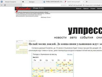 http://s2.uploads.ru/t/bCqXg.jpg