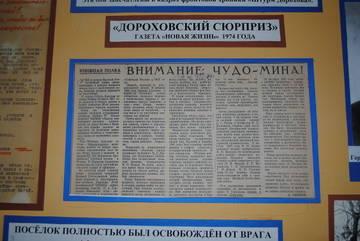 http://s2.uploads.ru/t/bD8YT.jpg