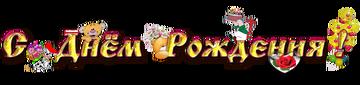 http://s2.uploads.ru/t/bEuFd.png