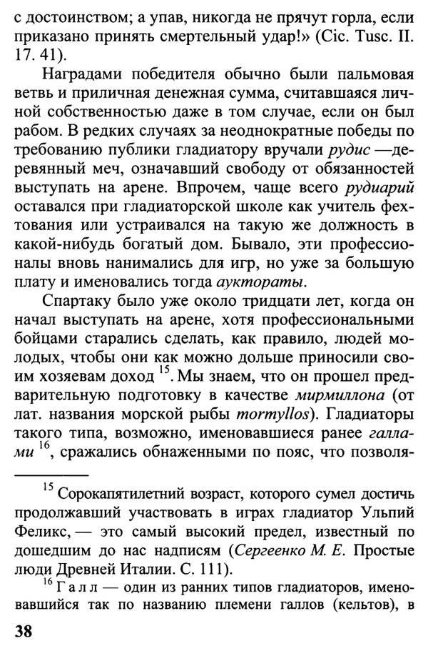 http://s2.uploads.ru/t/bI9iz.jpg
