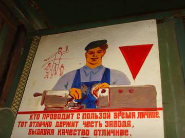 http://s2.uploads.ru/t/bJ9yx.jpg
