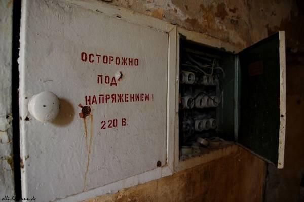http://s2.uploads.ru/t/bKv74.jpg