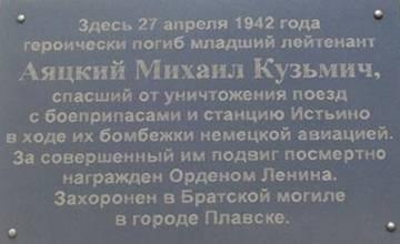 http://s2.uploads.ru/t/bMZcs.jpg
