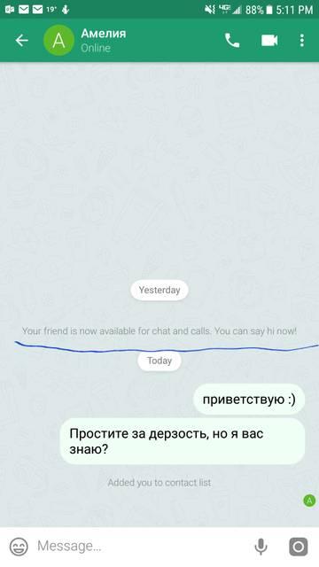 http://s2.uploads.ru/t/bMi8r.jpg