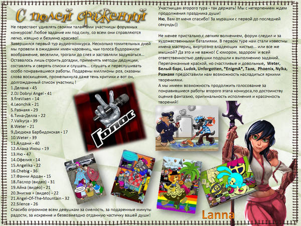 http://s2.uploads.ru/t/bPEWa.jpg