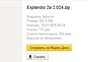 http://s2.uploads.ru/t/bWgT7.jpg