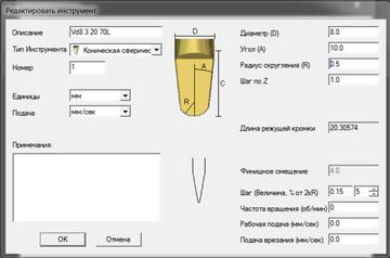 http://s2.uploads.ru/t/ba5YR.png