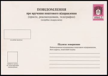http://s2.uploads.ru/t/baovs.jpg