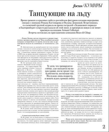 http://s2.uploads.ru/t/bap4h.jpg