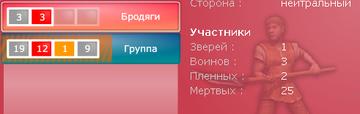 http://s2.uploads.ru/t/beL2E.png
