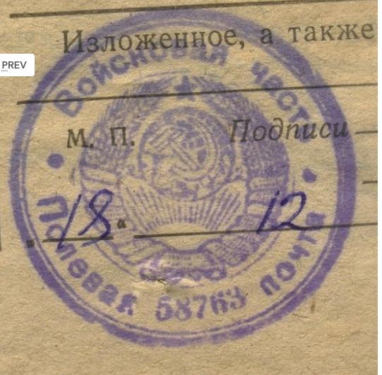 http://s2.uploads.ru/t/bhW35.png