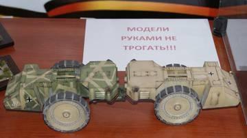 http://s2.uploads.ru/t/bjRGM.jpg