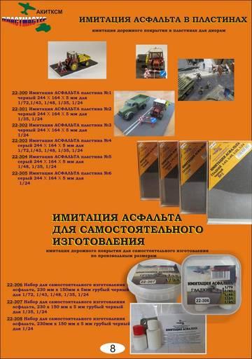 http://s2.uploads.ru/t/bluGK.jpg