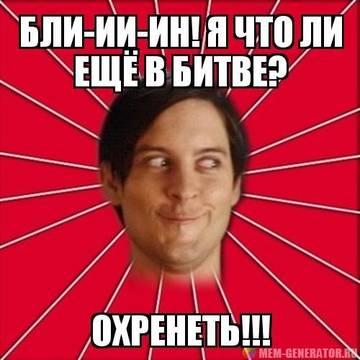 http://s2.uploads.ru/t/bnCrN.jpg