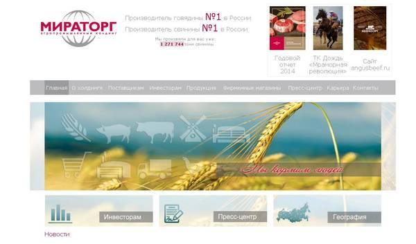 http://s2.uploads.ru/t/boPmL.jpg