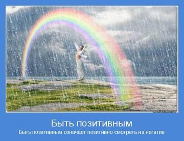 http://s2.uploads.ru/t/btm7q.jpg