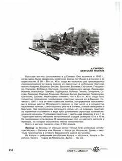 http://s2.uploads.ru/t/bu3XV.jpg